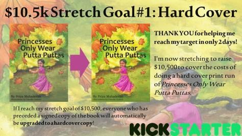 ks image - stretch goal 1